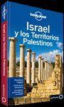 ISRAEL Y TERRITORIOS PALESTINOS LONELY PLANET