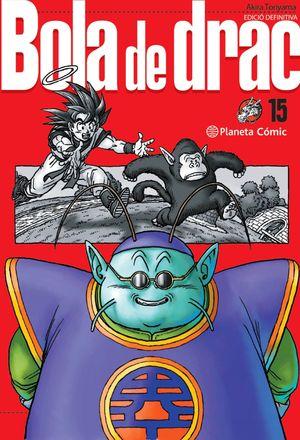 BOLA DE DRAC DEFINITIVA 15