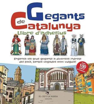GEGANTS DE CATALUNYA