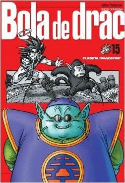 BOLA DE DRAC ULTIMATE 15