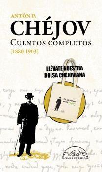 CUENTOS COMPLETOS [ESTUCHE]
