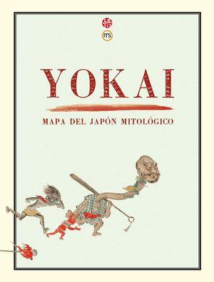 YOKAI MAPA DEL JAPÓN MITOLÓGICO