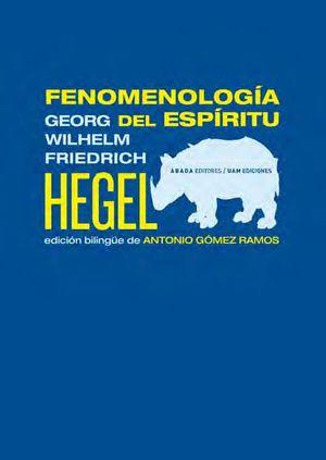 FENOMENOLOGÍA DEL ESPÍRITU